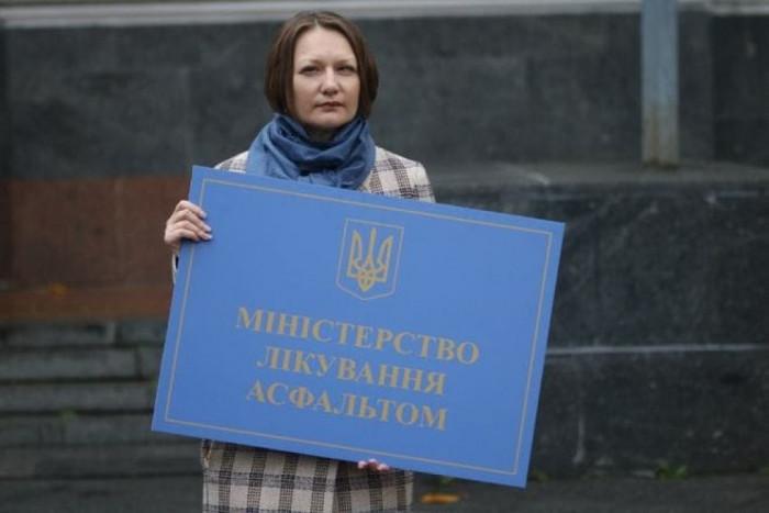Вікторія Романюк. Фото з фейсбук сторінки