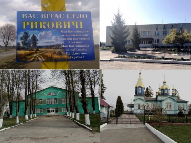 Назвали саму спроможну громаду Іваничівщини