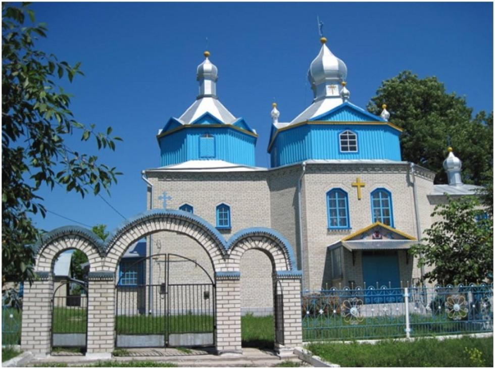 Храм Святого Архистратига Михаїла.