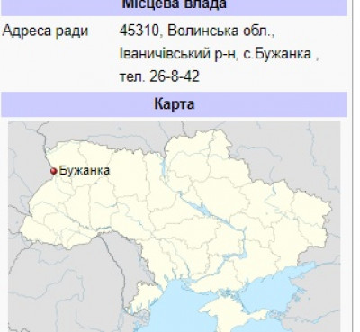 Село Бужанка межує із Львівською областю