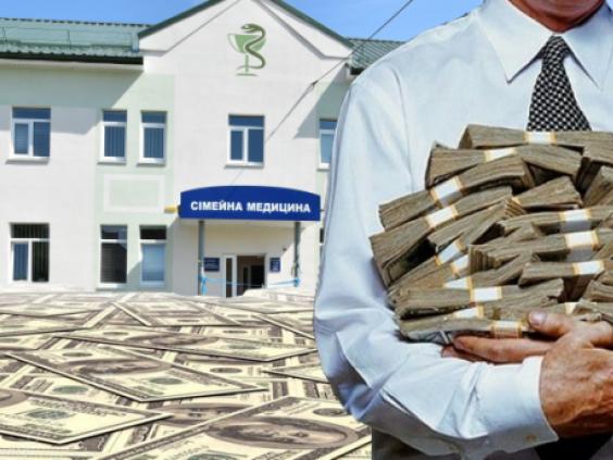 Повідомили, кому на Іваничівщині дадуть кошти на нову амбулаторію