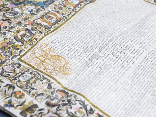 Німеччина передала Україні унікальний церковний документ