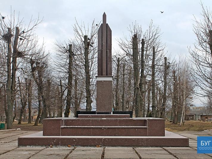 Пям'ятник загиблим героям Іваничівщини
