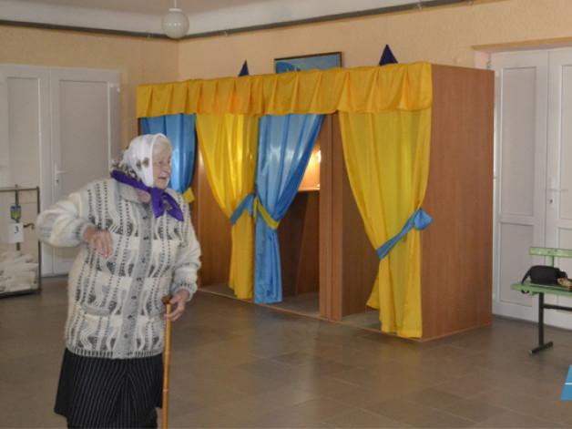 Як голосували у Поромівській громаді