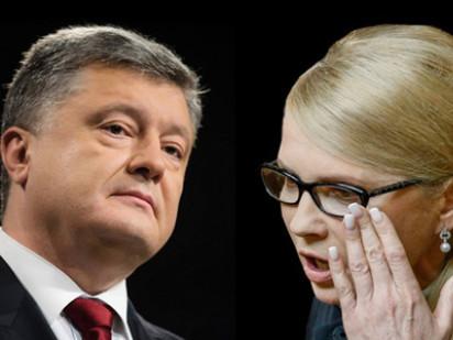 У Павлівці Порошенко набрав більше голосів за своїх опонентів