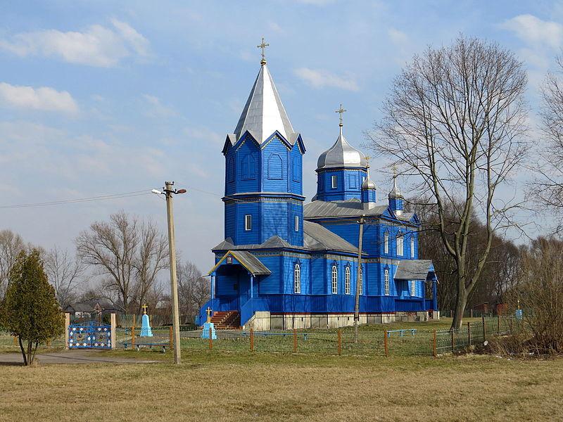На Іваничівщині релігійна громада юридично перейшла до ПЦУ
