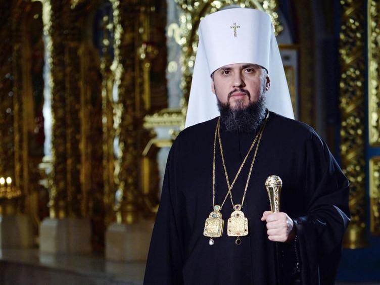 Блаженнійший Митрополит Київський і всієї України Епіфаній