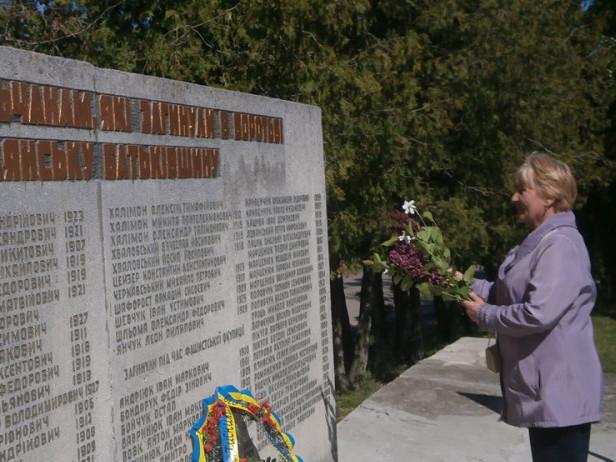В Іваничах вшанували пам'ять полеглих у Другій світовій війні
