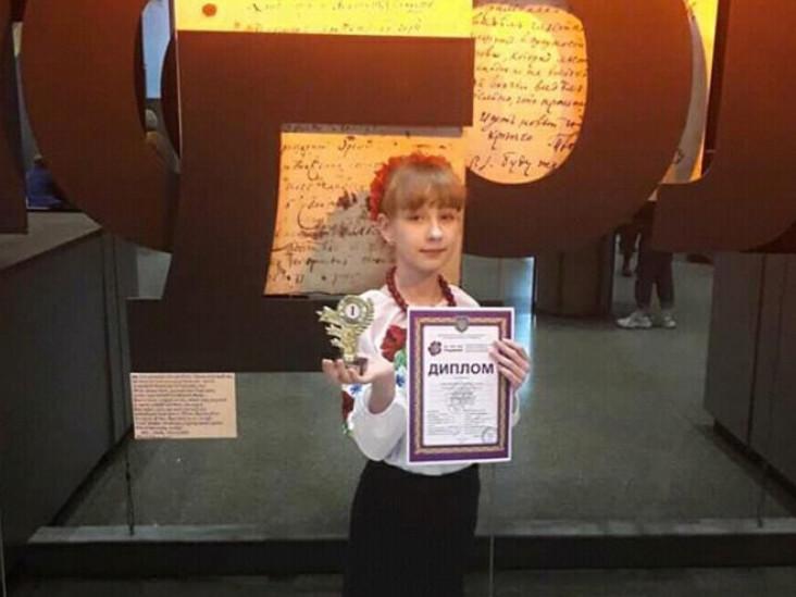 Волинська школярка перемогла у Всеукраїнському літературному конкурсі