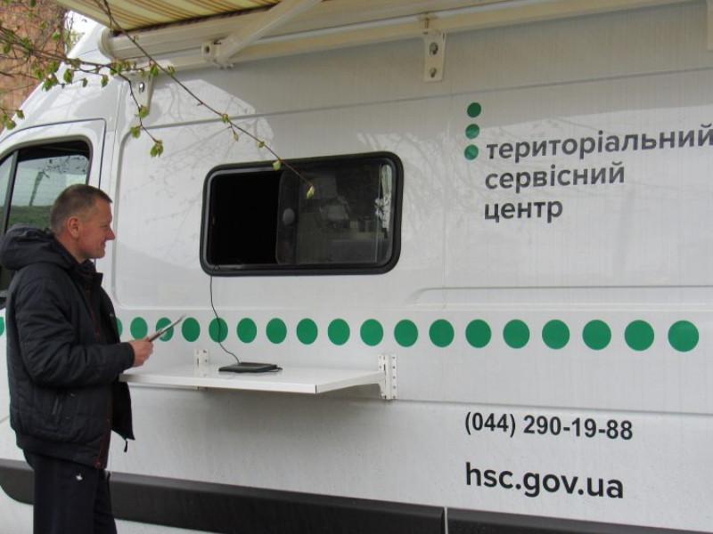 В селище Іваничі приїде мобільний сервісний центр МВС