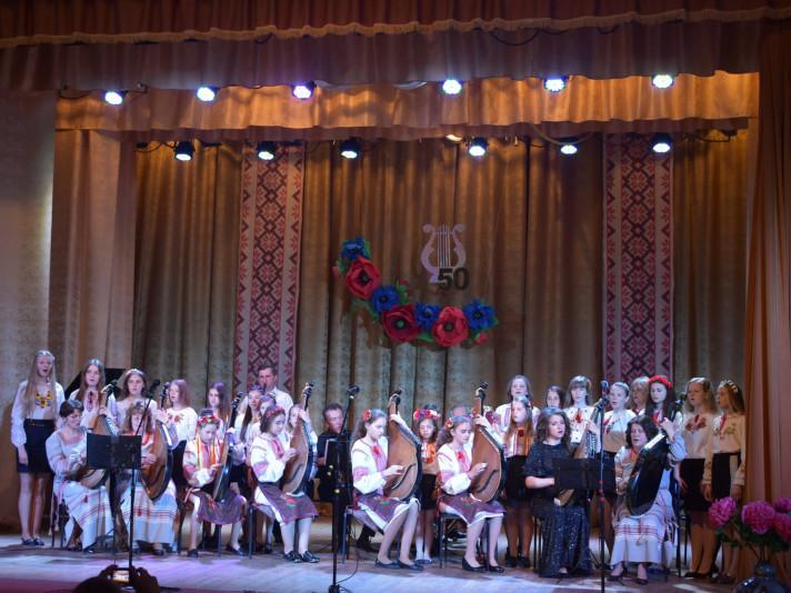 Іваничівська музична школа відзначила півстолітній ювілей