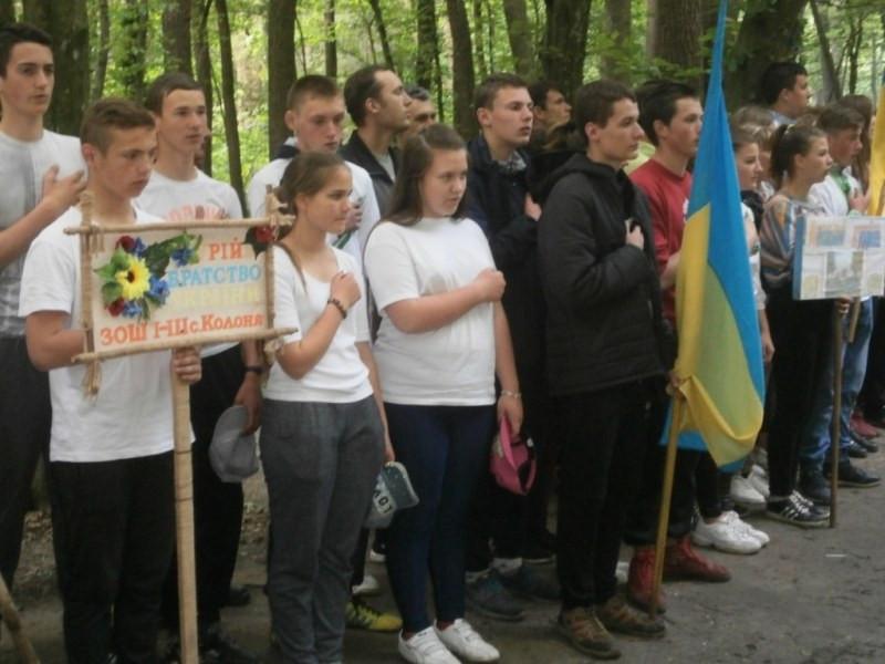 В урочищі «Прощаниця» вшанували пам'ять Героїв України