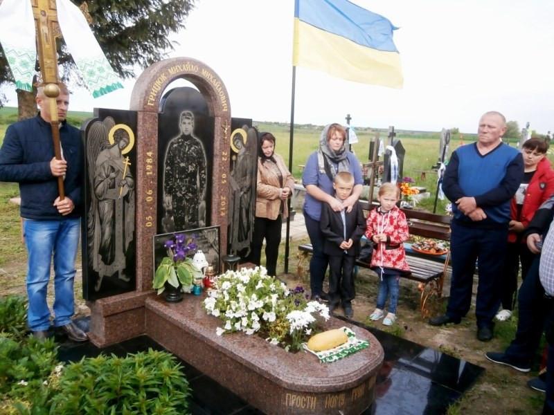 На Іваничівщині вшанували Героя, який загинув під Волновахою