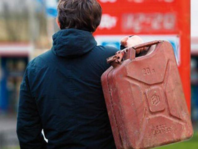 На Іванищівщині вкрали каністру з дизпаливом  / Фото ілюстративне