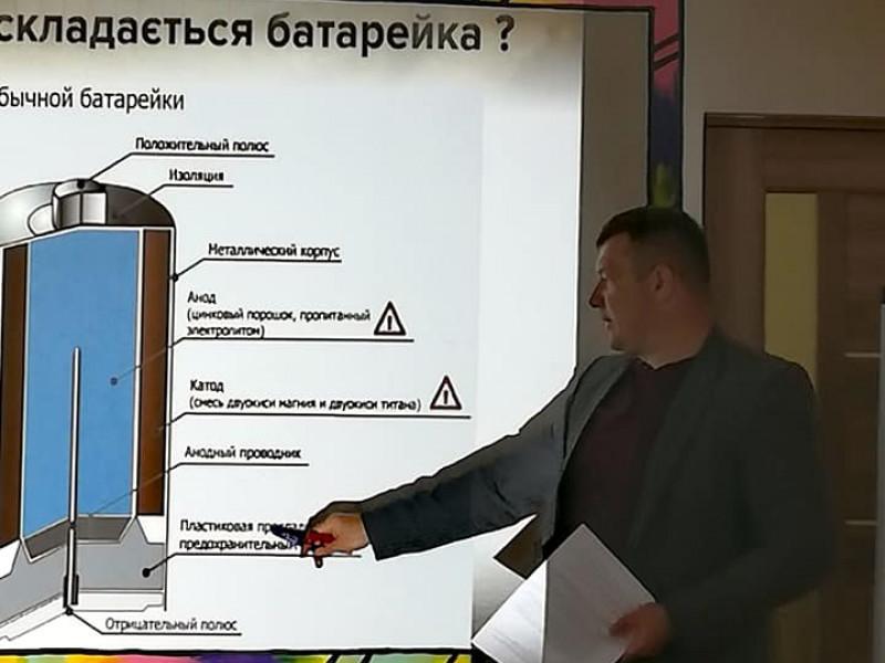 Borys Karpus