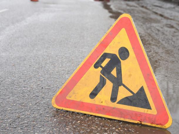 На Волині відремонтують дорогу за 11 мільйонів гривень