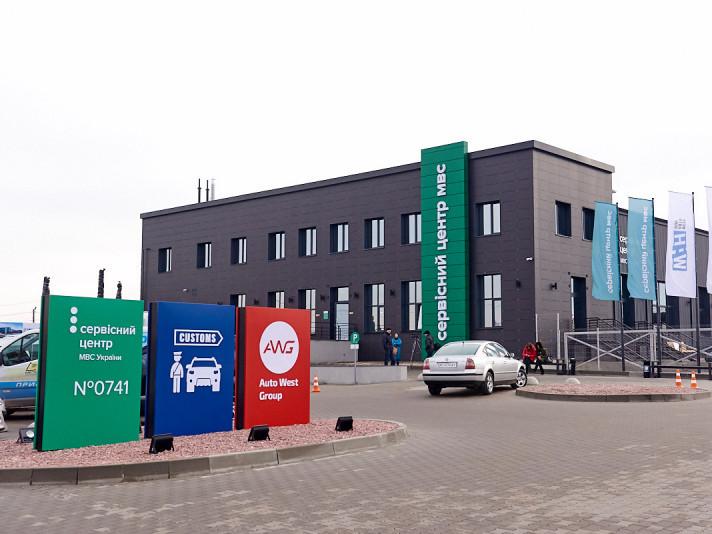 Сервісні центри МВС розширили список онлайн-послуг