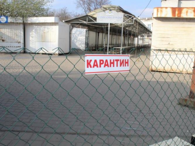 Ринок у Нововолинську