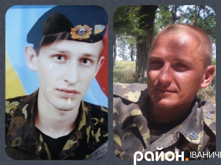 Андрій Комаристий та Ігор Пугач народилися 16 травня