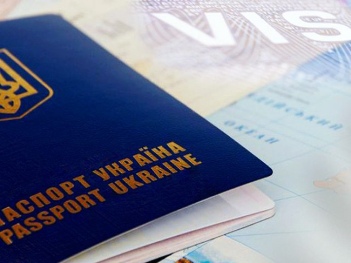 Візовий центри в Луцьку вже приймає документи на польську візу по електронці