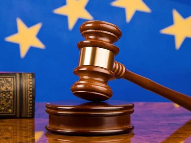 Як подати скаргу до Європейського суду для захисту своїх інтересів