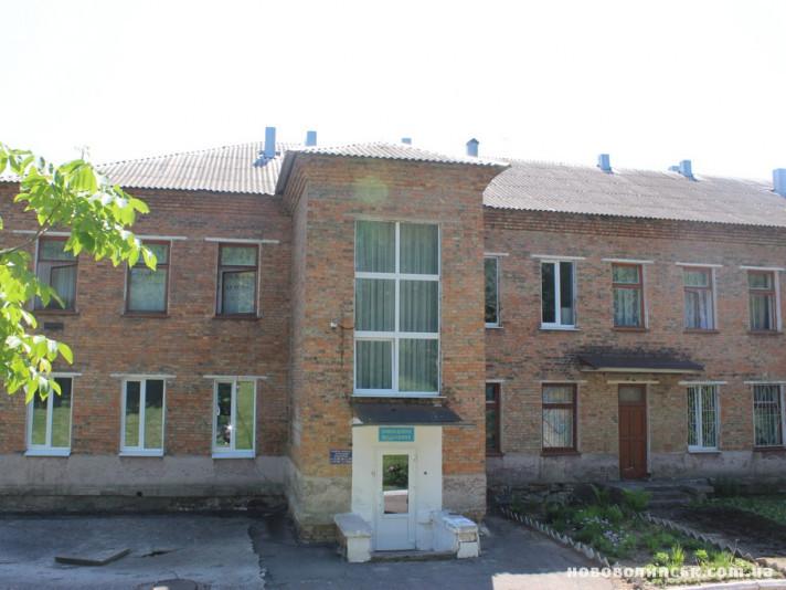 Лікарня в Нововолинську
