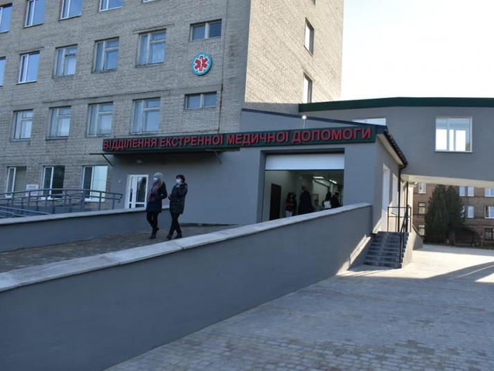 Приймальне відділення у Нововолинській лікарні