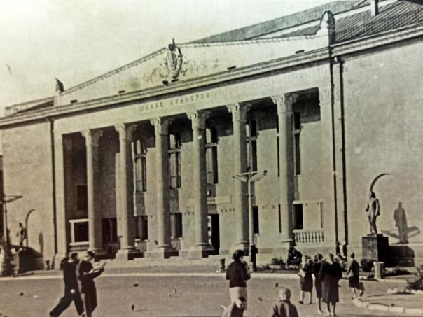 Нововолинський палацу культури