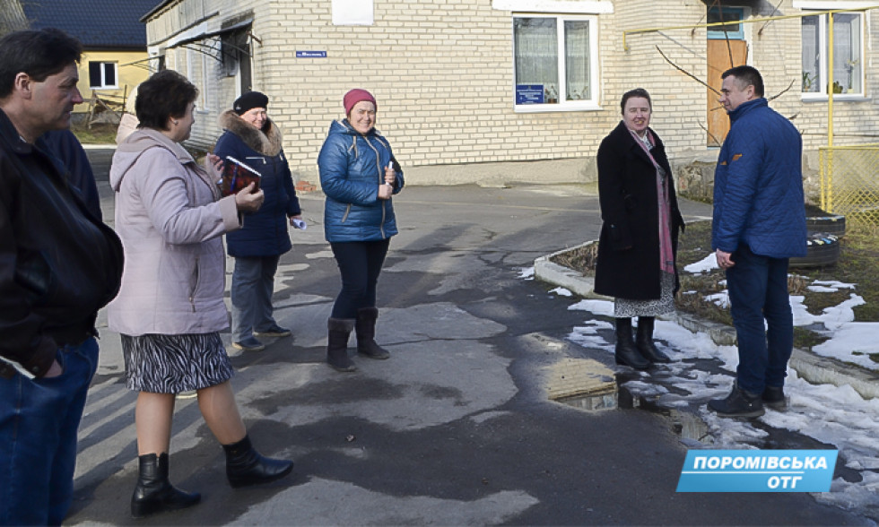 Звіт голови Поромівської ОТГ у селі Верхнів