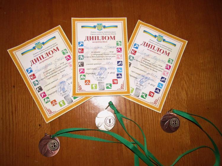 Грамоти та медалі юних спортсменів