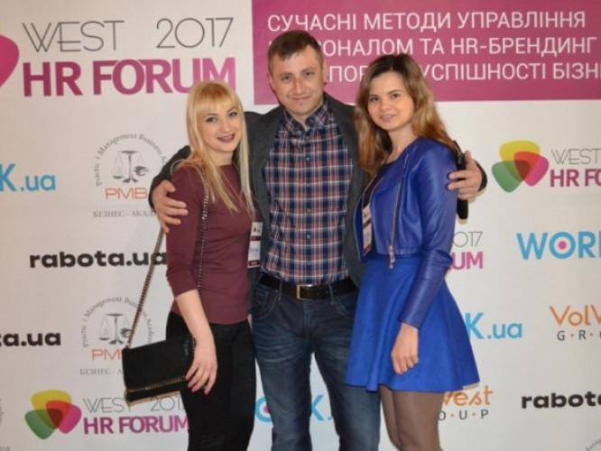 Форум у 2017 році
