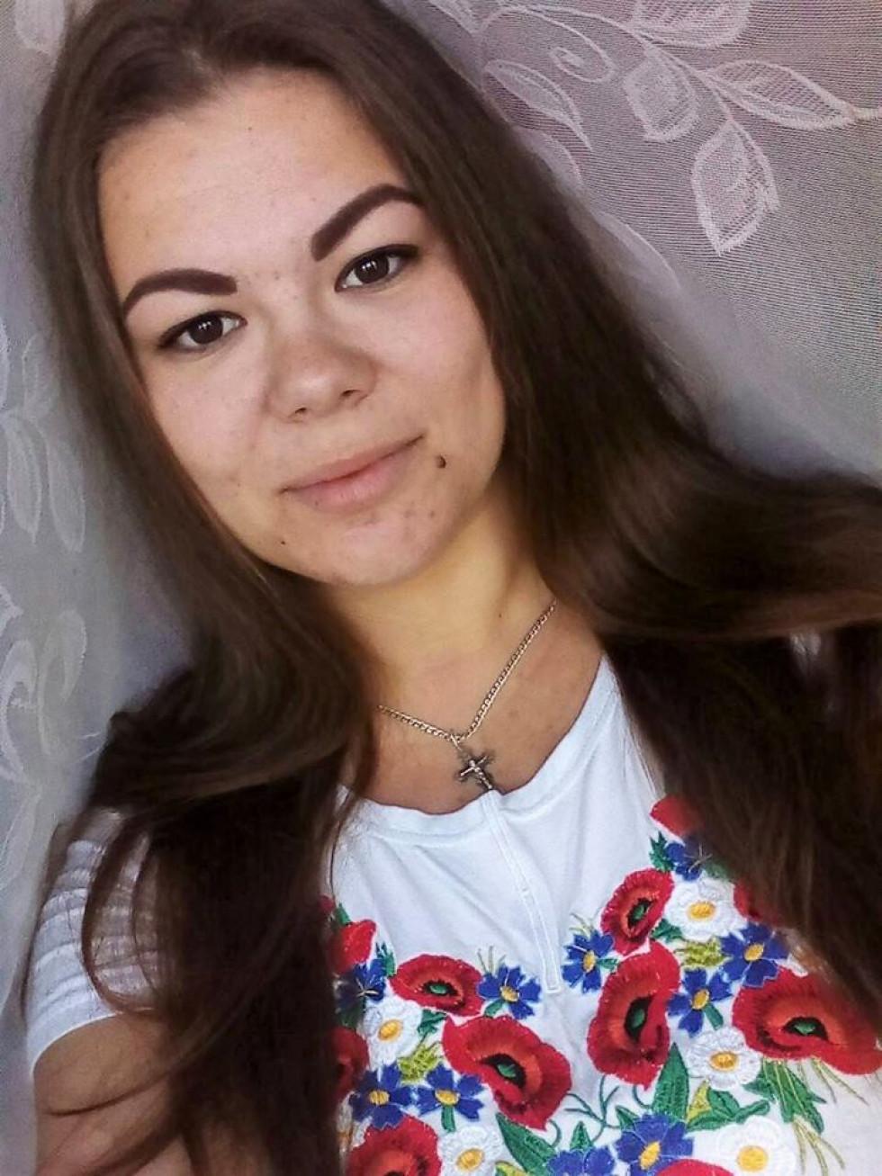 Ольга Пашко