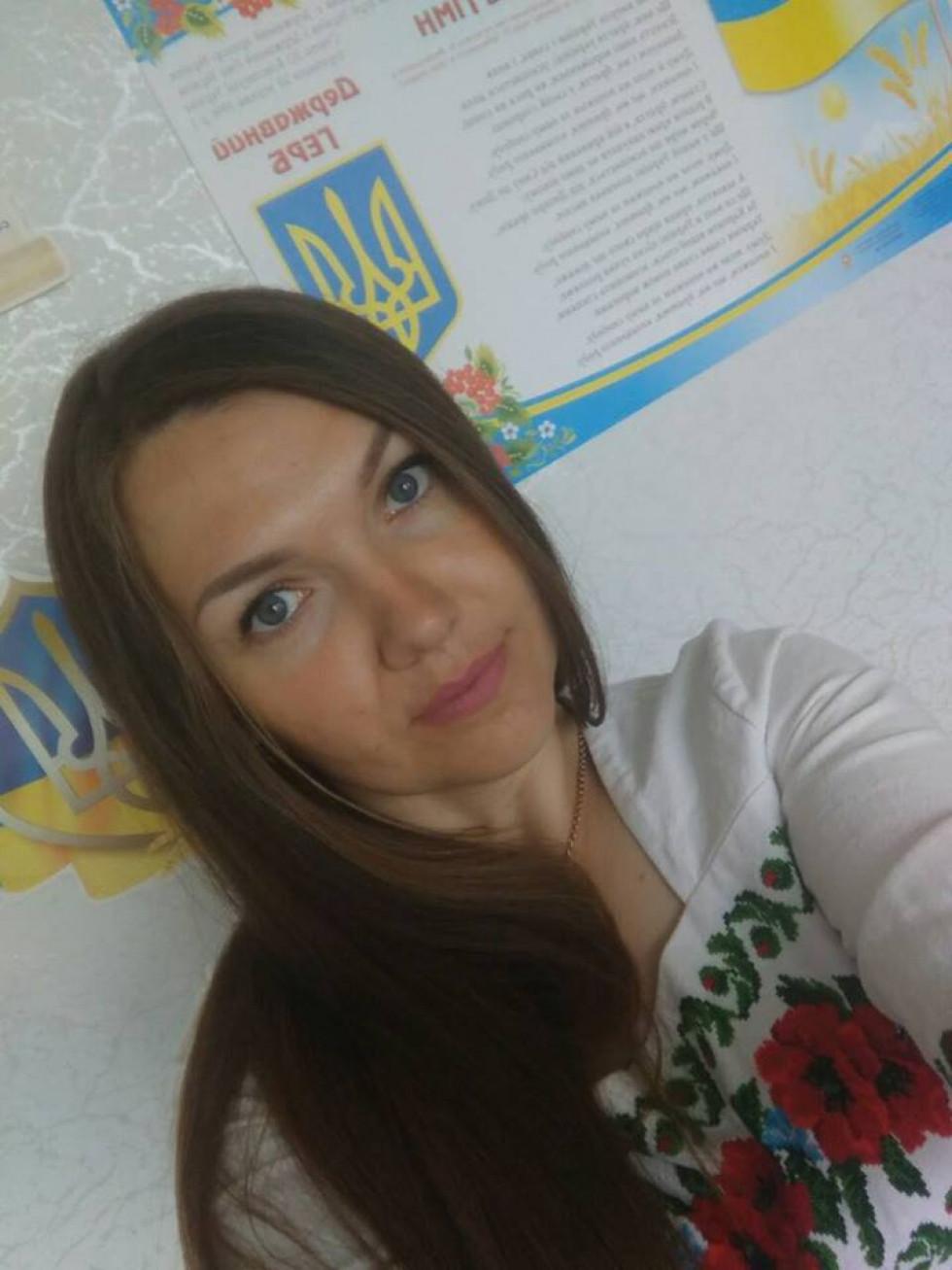 Олена Набойчик