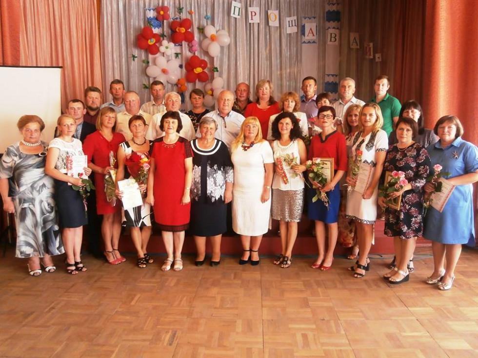 В селищі Іваничі відзначили учасників різних етапів конкурсу«Учитель року – 2018».