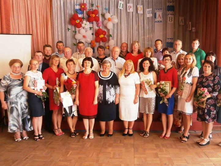 В селищі Іваничі відзначили учасників різних етапів конкурсу«Учитель року – 2018»