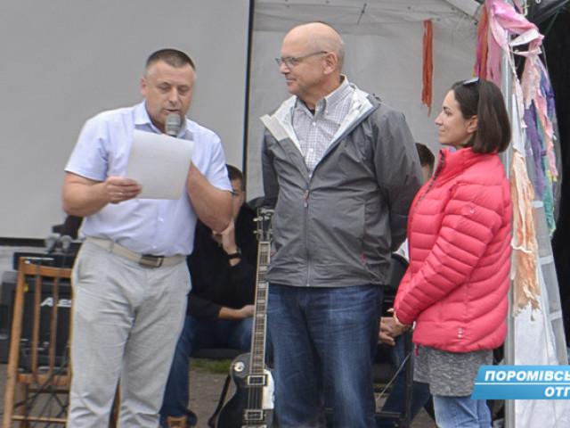 Щирі слова та листи вдячності отримали від голови Поромівської ОТГ Євгенія Недищука усі організатори дійства.