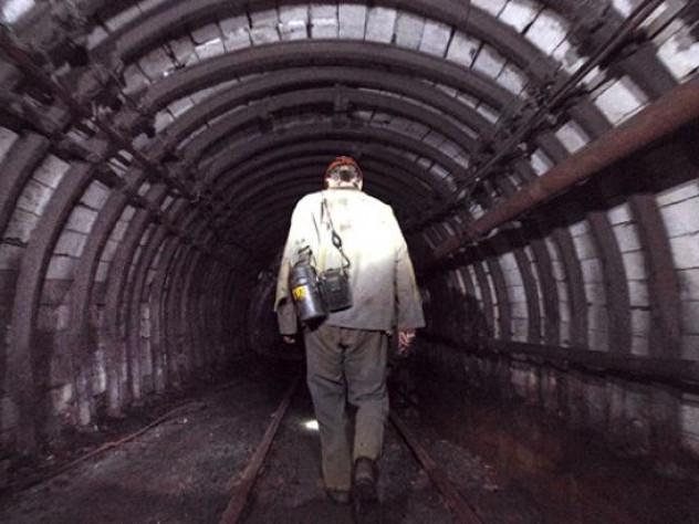 Закриття шахти