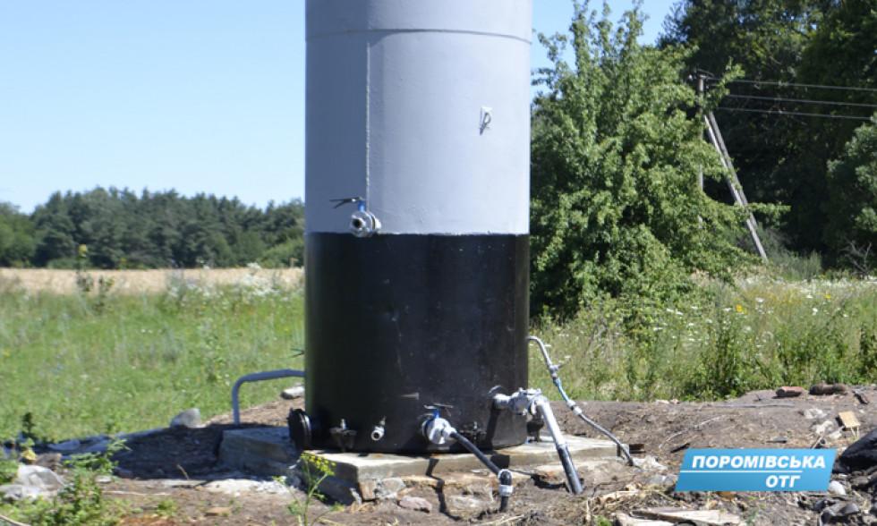 Оновлена водонапірна башня у селі Бортнів