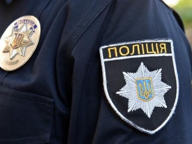 Оголошенопро відбір кандидатів до поліції