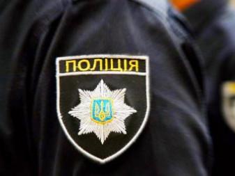 14 вакансій дільничних офіцерів поліції