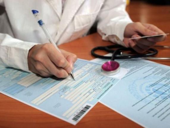 Повідомили, скільки іваничівців уже підписали декларації із сімейними лікарями