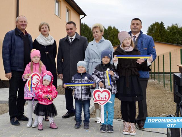 Відкриття будинків сімейного типу