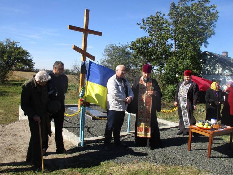 Іваничівці вшанували пам'ять загиблих воїнів УПА.