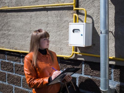 Показання газового лічильника треба передати до 5 жовтня.