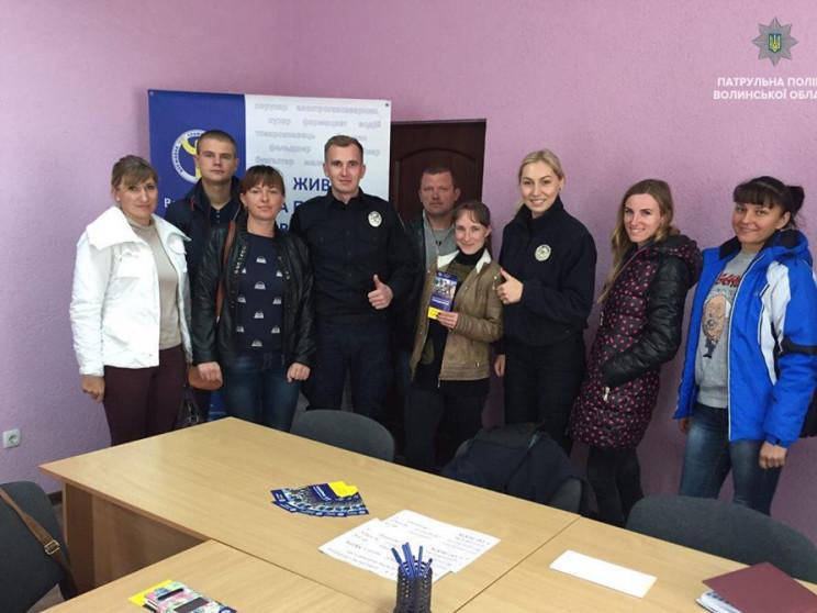 Мешканців Іваничівського району запрошували на службу в поліцію.