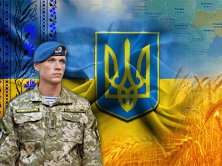 Іваничівщина: повідомили, як відзначатимуть Дня захисника України, річницю утворення УПА та День Українського козацтва