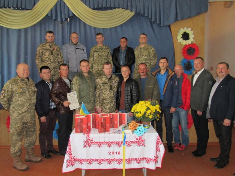 У волинській громаді вшанували Захисників України