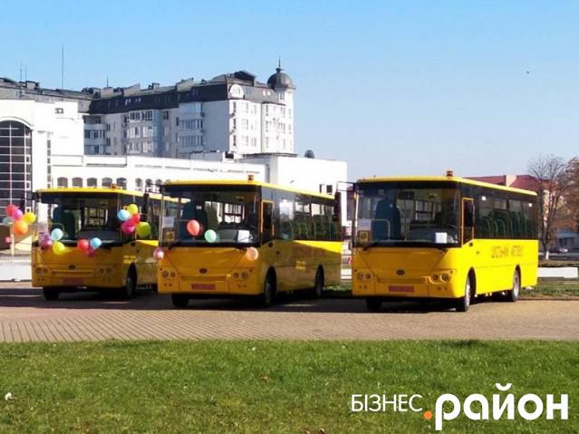 Нові автобуси