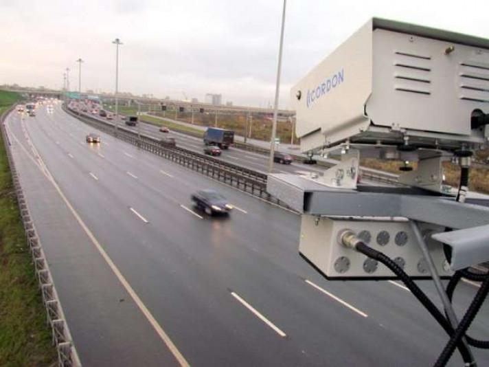 Автоматична фіксація порушень правил дорожнього руху
