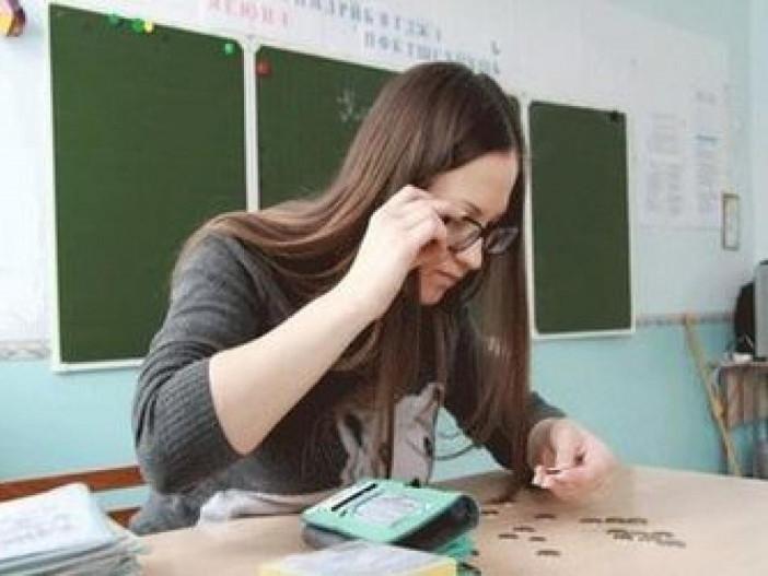 Грошей для підвищення зарплат педагогам нема, – Міністерство фінансів